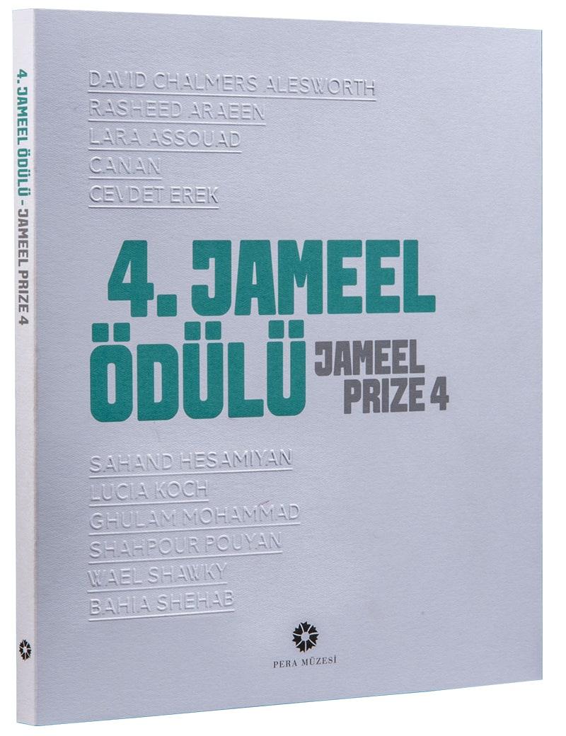 Jameel Prize 4