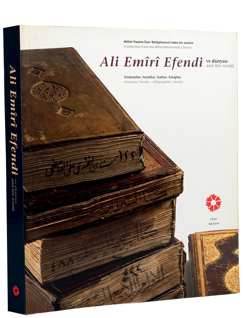 Ali Emiri Efendi and His World