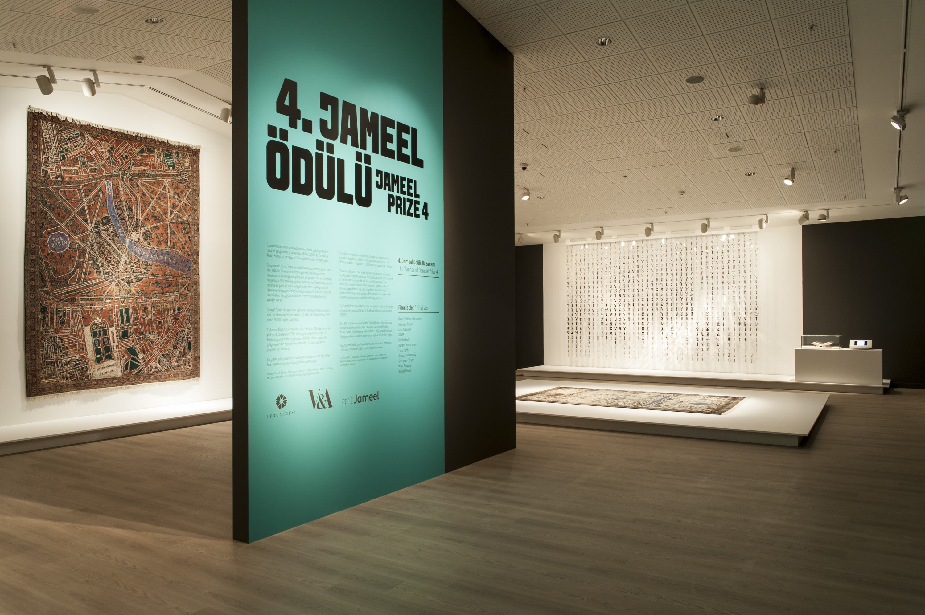 Jameel Prize 4 gallery 7